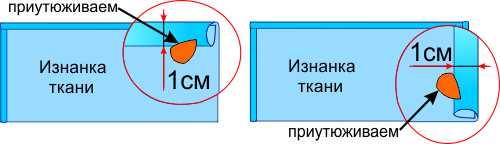 Как сшить части простыни 2